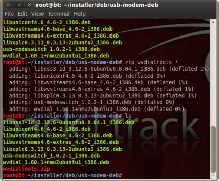 linux zip file